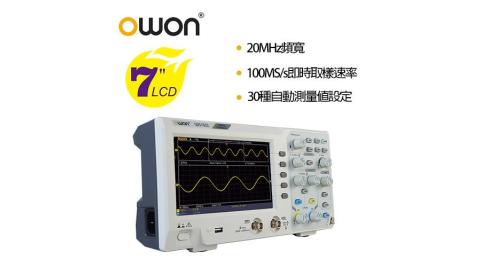 OWON SDS系列20MHz 基礎入門示波器 SDS1022