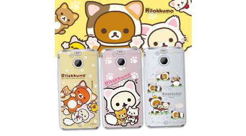 日本授權正版 拉拉熊/Rilakkuma 宏達電 HTC 10 evo 5.5吋 變裝系列彩繪手機殼
