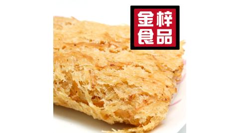 《金梓食品》煙燻魷魚片(180g/包,單包)