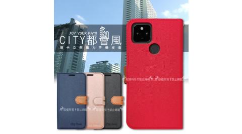 CITY都會風 Google Pixel 4a 5G 插卡立架磁力手機皮套 有吊飾孔
