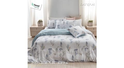 《DUYAN 竹漾》天絲雙人床包三件組 - 水色寄語