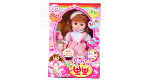 【孩子國】綺妮娃娃~互動式喝奶娃娃(ST安全玩具認證)