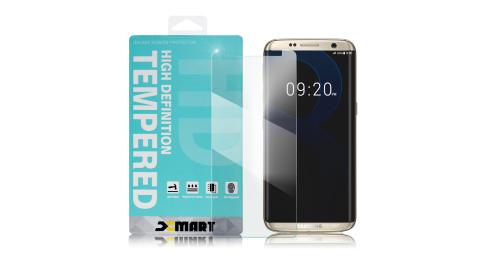 XM Samsung Galaxy S8 薄型 9H 玻璃保護貼-非滿版