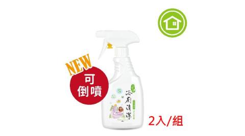 木酢達人 啵亮木酢浴廁噴霧x2入/組