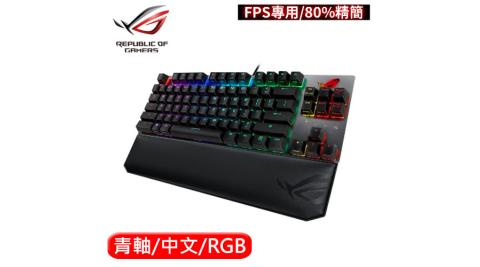 ASUS 華碩 ROG Strix Scope TKL Deluxe RGB機械電競鍵盤80% 青軸