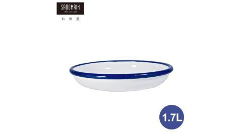 【仙德曼 SADOMAIN】琺瑯鄉村風圓餐盤-1.7L