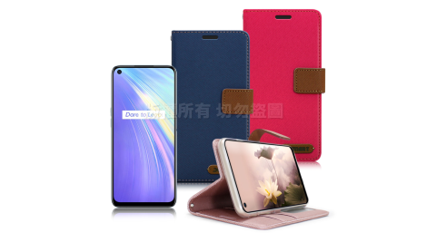Xmart for realme 6 度假浪漫風皮套