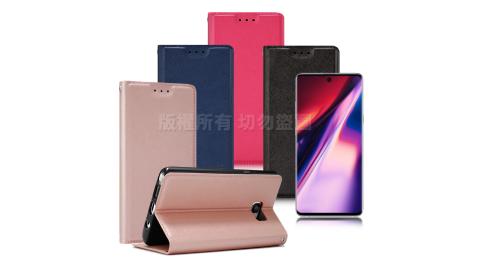 Xmart for 三星 SAMSUNG Galaxy Note 10+ 鍾愛原味磁吸皮套