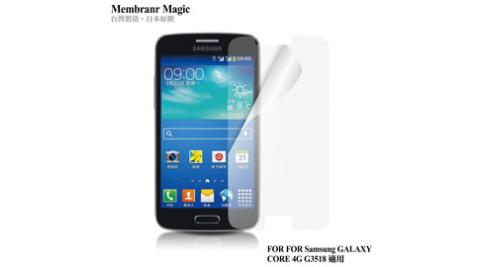 魔力 Samsung GALAXY CORE 4G G3518高透光抗刮螢幕保護貼