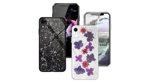 CITYBOSS for iPhone XR 璀璨花紛全包防滑保護殼-紫蕊/銀箔飛燕