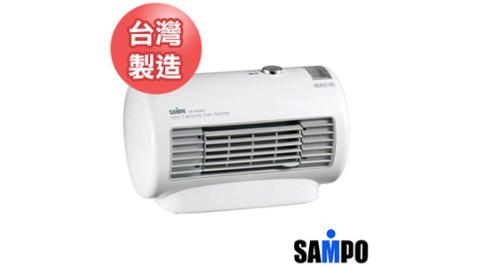 【福利精品】SAMPO聲寶 迷你陶瓷式電暖器HX-FB06P