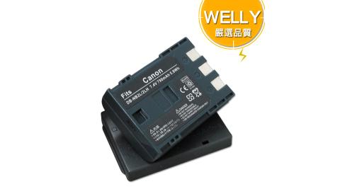 WELLY Canon NB2L / NB-2LH 高容量防爆相機鋰電池 PC1018 EOS 350D 400D PowerShot G7 G9