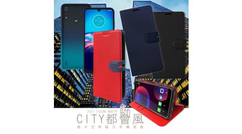 CITY都會風 Motorola Moto E6s 插卡立架磁力手機皮套 有吊飾孔