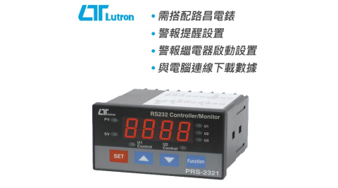 Lutron路昌 RS232控制監控器 PRS-2321