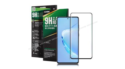 NISDA for 三星 Samsung Galaxy A81/Note 10 Lite 共用完美滿版玻璃保護貼-黑色
