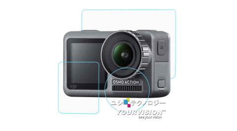 大疆 DJI OSMO Action 相機鏡頭+(前後)雙螢幕 鋼化玻璃膜 螢幕貼(3片裝)