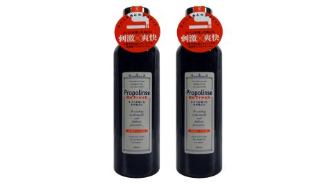 Propolinse 勁涼黑哈菸專用蜂膠漱口水(600ml/瓶)2入