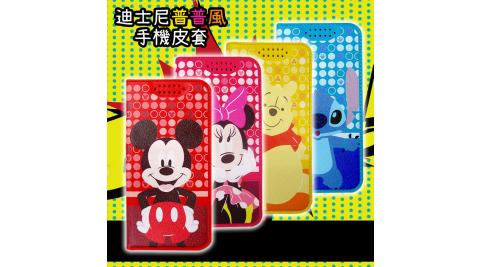 迪士尼正版授權 Samsung Galaxy S8+/S8 Plus 普普風彩繪手機皮套