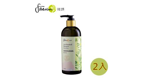 【炎夏清爽特價7折↘】琺頌角質淨化洗髮乳-複方草本 300ml,共2瓶