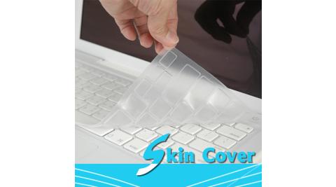 鍵盤防護大師 ASUS EeePC 1015PN 超鍵盤矽柔保護膜