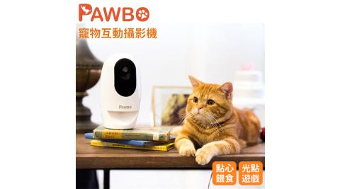 Pawbo波寶寵物互動攝影機白ZLX01TE00E
