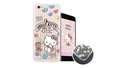 三麗鷗授權 HELLO KITTY iPhone 7/iPhone 8 4.7吋 氣墊空壓殼(愛心)