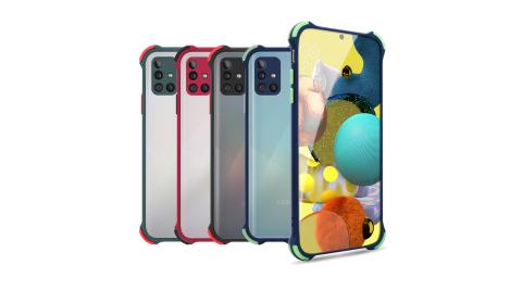 Xmart for 三星 Samsung Galaxy A51 完美四角防撞磨砂手機殼