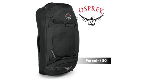 【美國 OSPREY】新款 Farpoint 80L 多功能自助旅行背包.行李箱背包.自助旅行.登山健行/灰 R