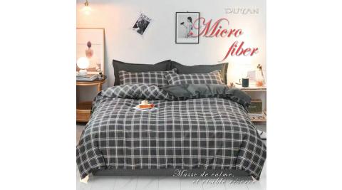 《DUYAN 竹漾》台灣製天絲絨雙人四件式舖棉兩用被床包組- 羅馬黎明