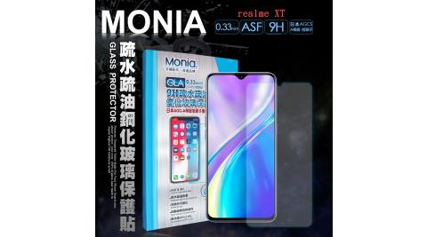 MONIA realme XT 日本頂級疏水疏油9H鋼化玻璃膜 玻璃保護貼(非滿版)