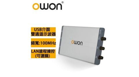 OWON USB介面100MHZ雙通道示波器 VDS3102L(LAN網路口)