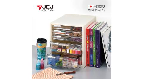 【日本JEJ】日本製桌上型A4文件收納櫃(3低抽+2高抽)