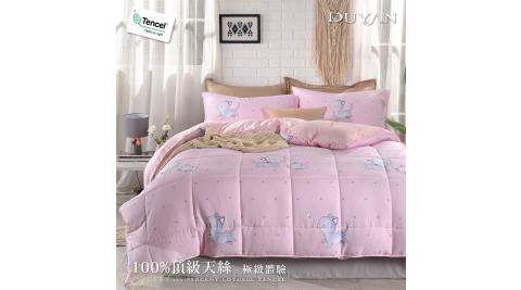 《DUYAN 竹漾》天絲雙人加大四件式鋪棉兩用被床包組- 喵踏踏