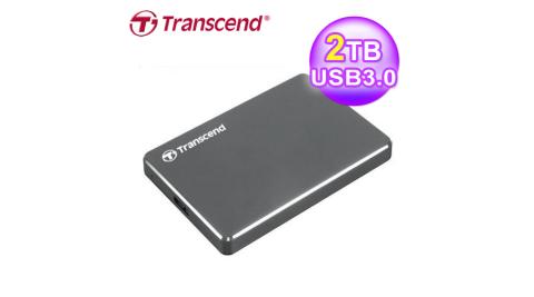 【Transcend 創見】2TB StoreJet 25C3N 外接式硬碟