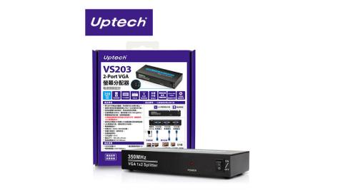 Uptech登昌恆 VS203 2-Port VGA螢幕分配器