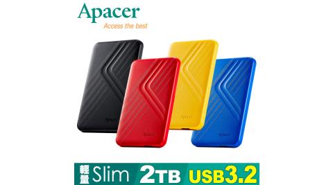 【加送贈品】Apacer宇瞻AC236 2TB USB3.2 Gen1行動硬碟-