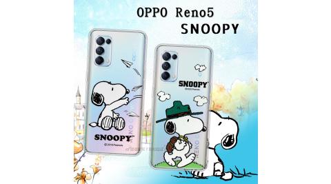 史努比/SNOOPY 正版授權 OPPO Reno5 5G 漸層彩繪空壓手機殼