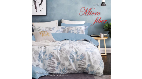 《DUYAN 竹漾》台灣製天絲絨單人床包被套三件組- 夏夜瑩夕