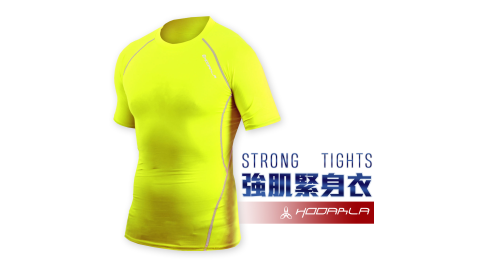 HODARLA 男肌動圓領短袖緊身衣-台灣製 T恤 短T 籃球 慢跑健身 螢光黃灰@3115503@