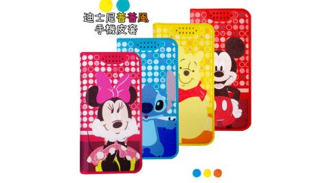 迪士尼授權正版 HTC One X10 普普風彩繪手機皮套(米奇)