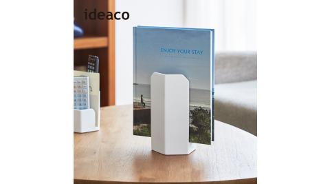 【日本ideaco】六角形桌邊雜誌收納架