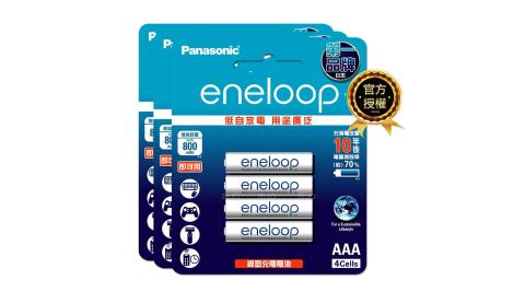【Panasonic 國際牌】eneloop 鎳氫充電電池-標準款(4號12入)