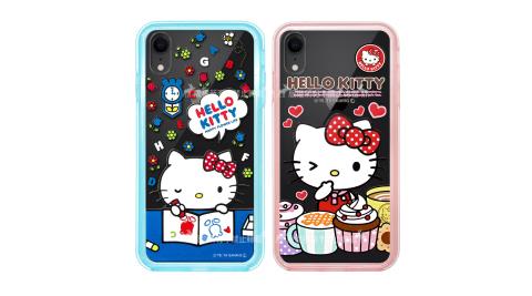 三麗鷗授權 Hello Kitty貓 iPhone XR 6.1吋 二合一雙料手機殼