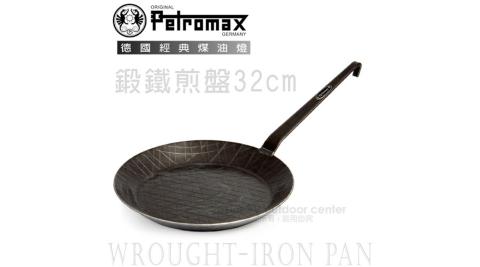 【德國 Petromax】wrought-iron pan 鍛鐵煎盤32cm.煎鍋.平底鍋.鑄鐵鍋.荷蘭鍋/煎烤.燉煮.牛排 /sp32
