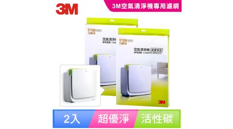 【3M】 淨呼吸空氣清淨機 超優淨型替換濾網  (二入超值組)