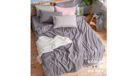 《DUYAN 竹漾》台灣製天絲絨雙人加大床包三件組- 炭灰色
