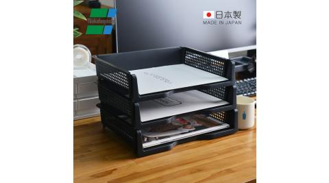 【日本仲林】日製橫式可層疊桌上用A4文件分類收納架-3入