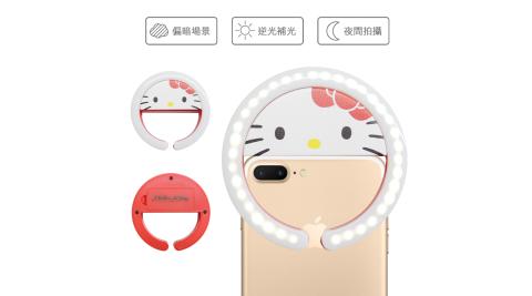 【授權商品特價】Hello Kitty三段式LED美肌美瞳補光燈KT-LED21