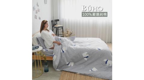 BUHO《極地雪熊》天然嚴選純棉雙人加大四件式兩用被床包組