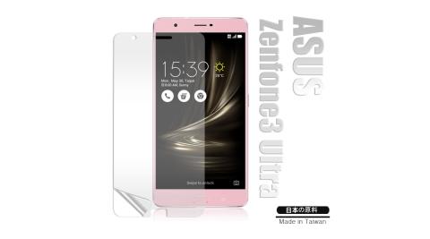 Monia 華碩 ASUS Zenfone 3 Ultra 6.8吋 ZU680KL 高透光亮面耐磨保護貼 保護膜